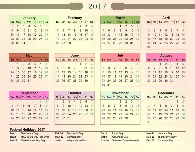 1 page calendar 2017 image