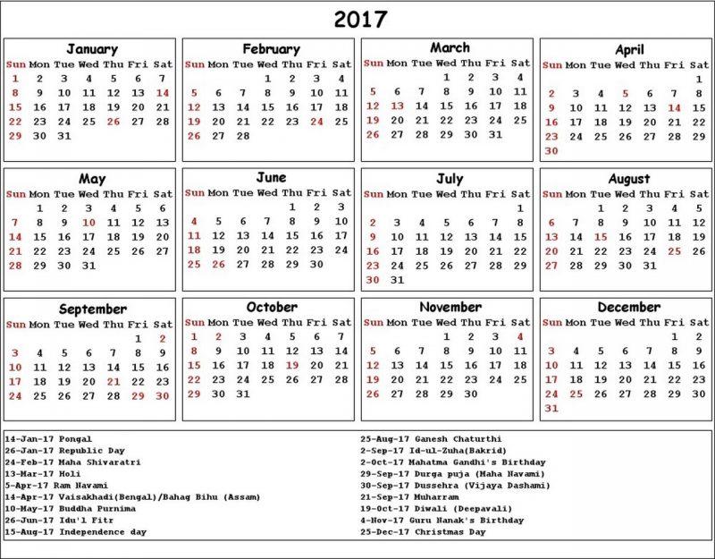 1 page calendar 2017 printable