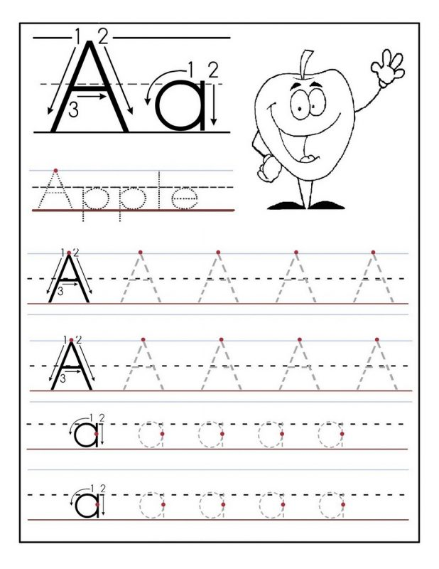 A B C Tracing Worksheets | Learning Printable