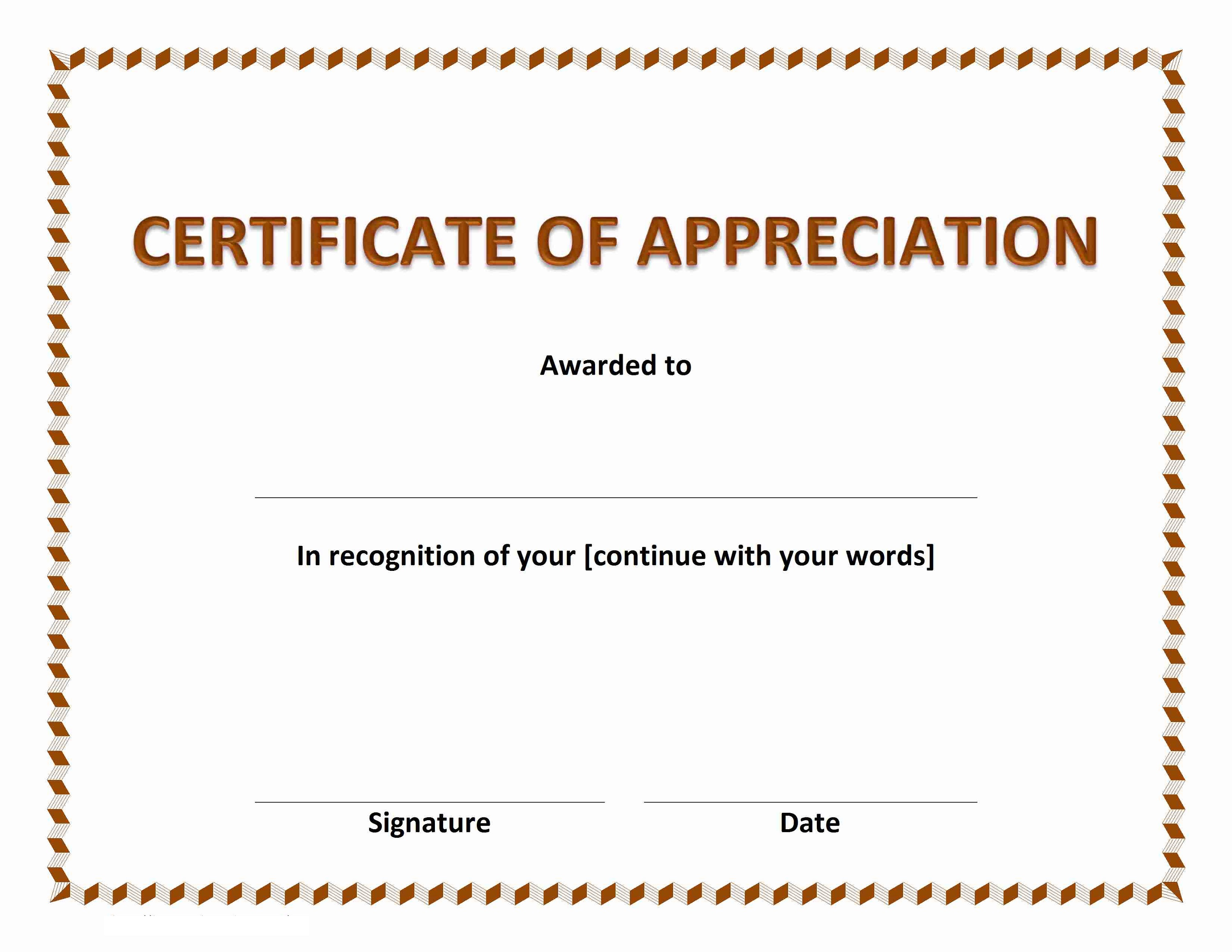 free certificate templates printable