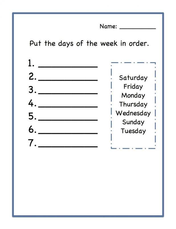 practice days of the week ordering worksheets printable