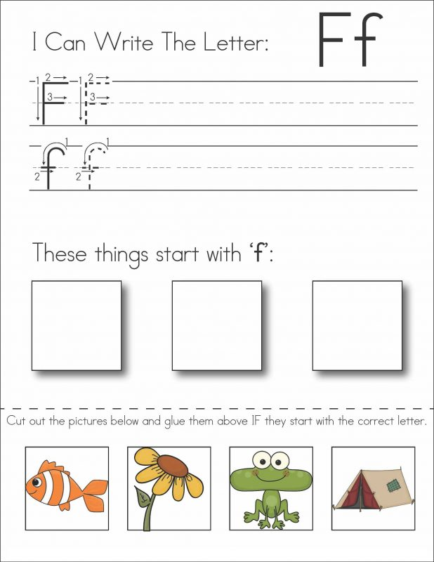 the letter f worksheets practice