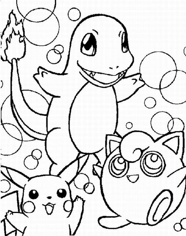 Coloring Pages for Kids 2018   Learning Printable
