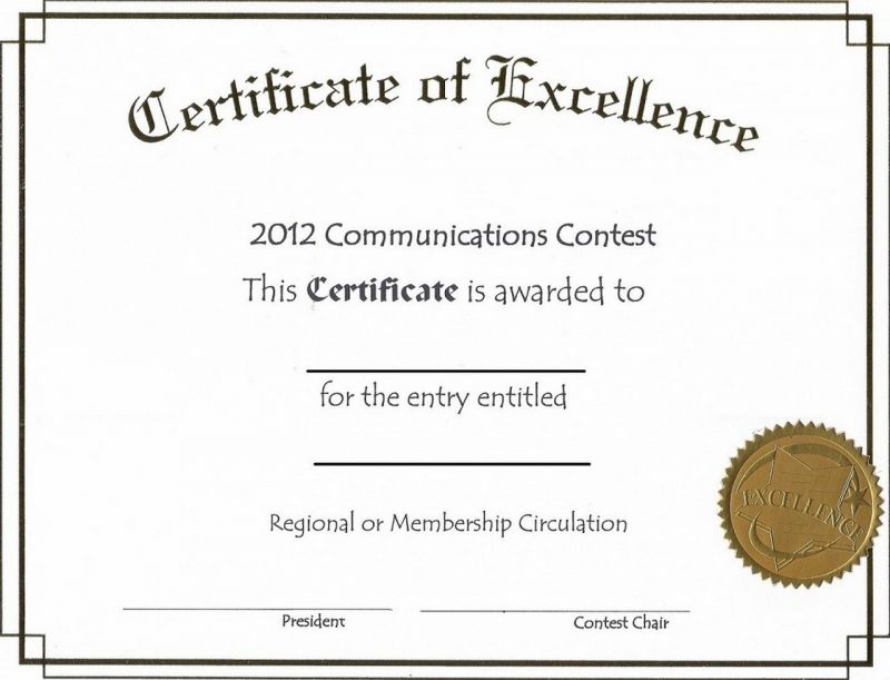 certificate of excellence printable free