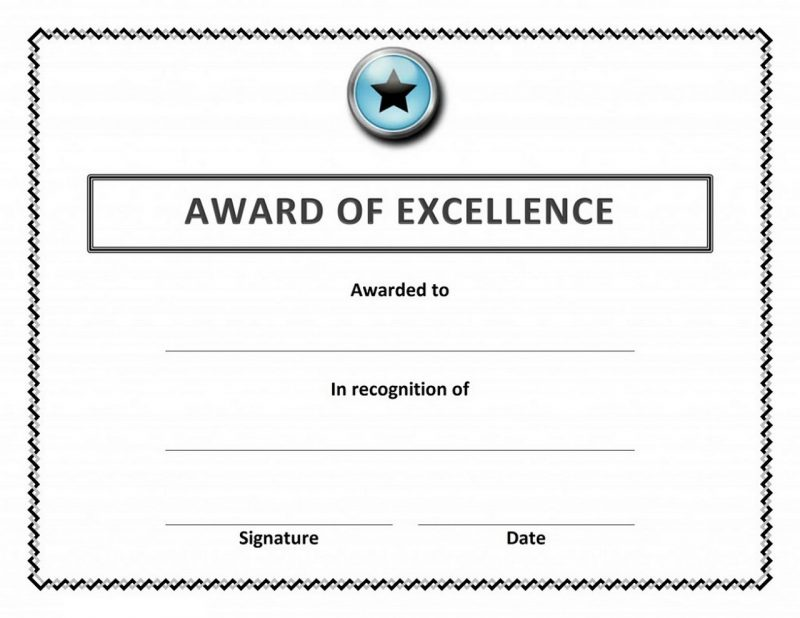 certificate of excellence printable page