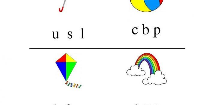 Free Printable Worksheets for Lkg Phonics