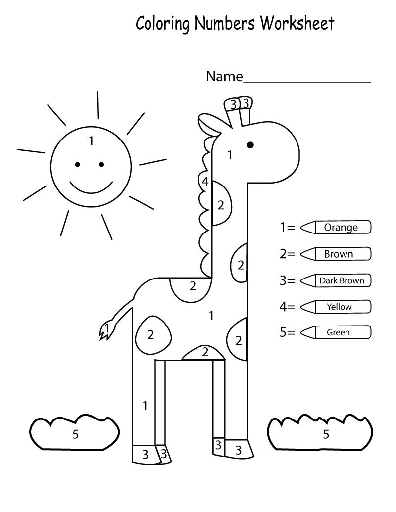 Kindergarten Activities Worksheets Coloring