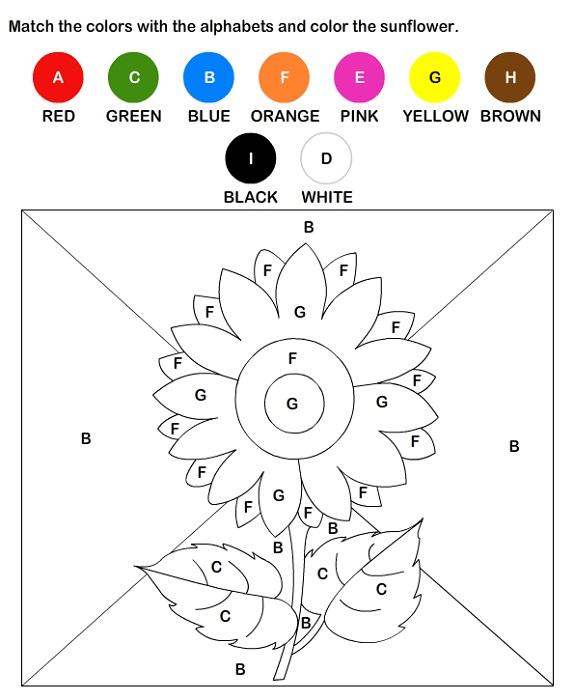 Coloring Worksheets Kindergarten