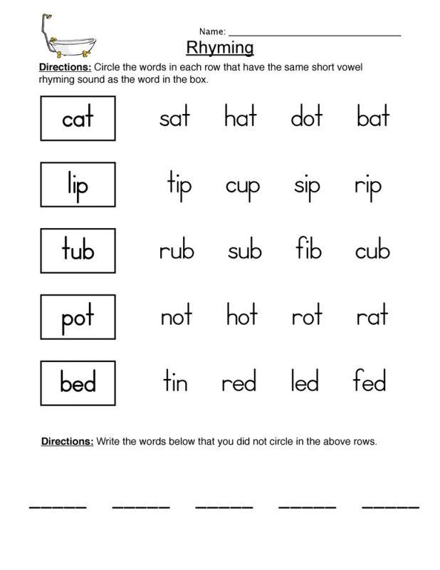 Worksheets for Grade 1 Word