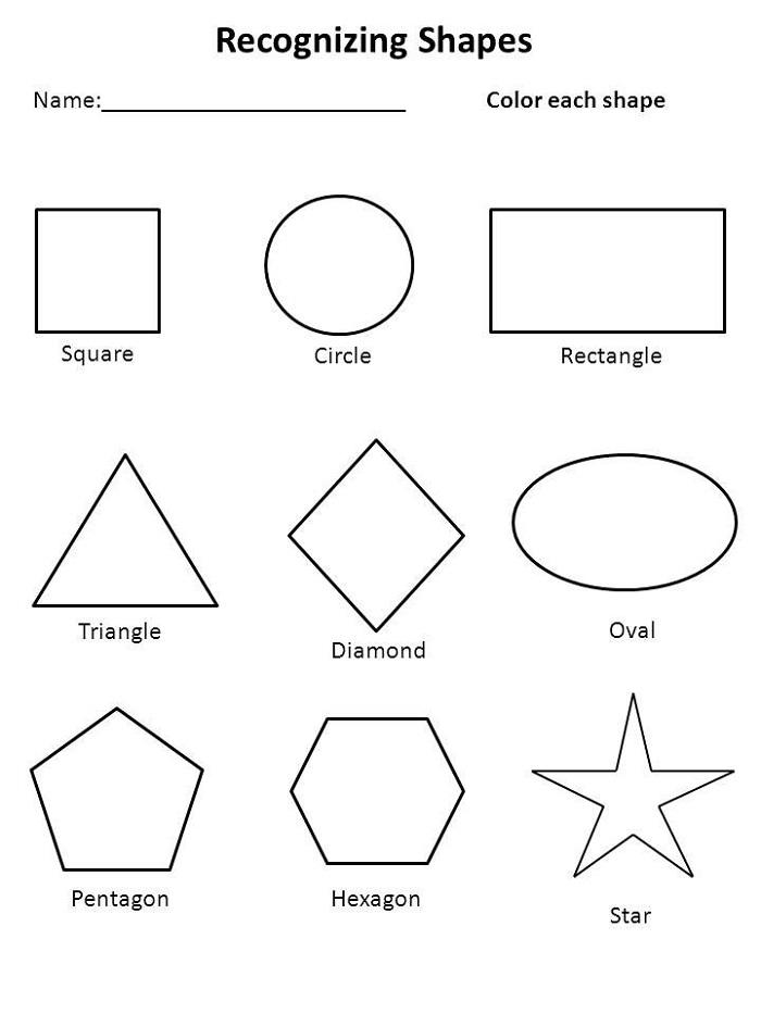 Printable Worksheets for Kids Shape
