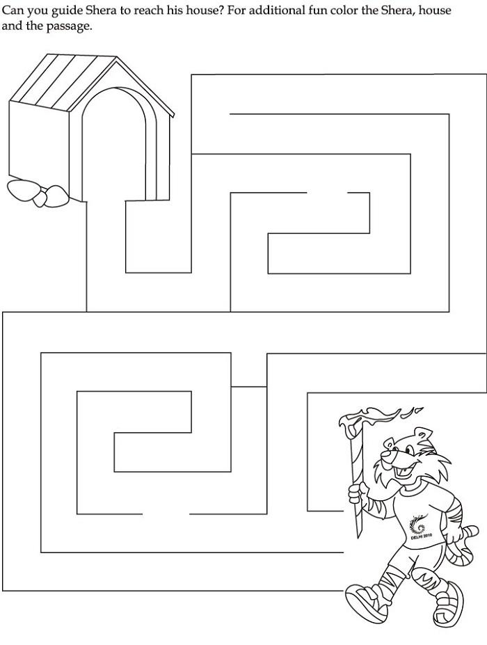 Free Printable Activities Mazes