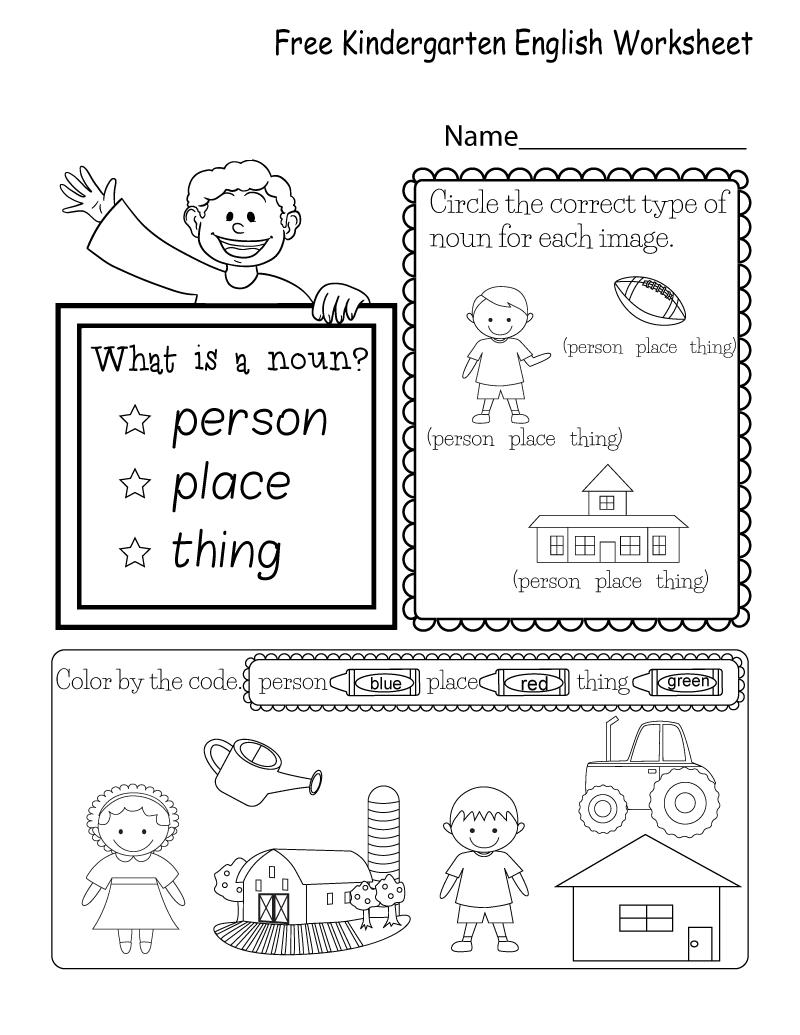 English for Kindergarten Free Worksheet Printable