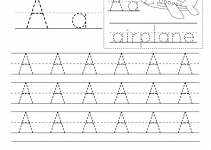 Kindergarten Practice Worksheets Handwriting
