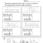 Kindergarten English Worksheets Grammar